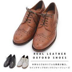 Afbeeldingsresultaat voor retro shoes