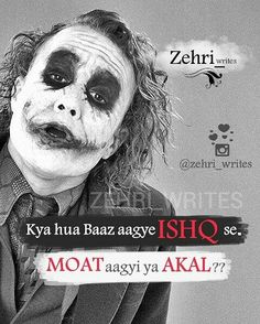 159 Best Joker Shyr Images In 2019 Attitude Quotes