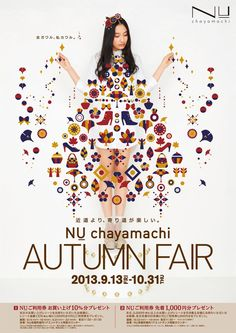 "NU Chayamachi ""Autumn Fair"" poster ~ graphic design"