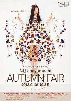 "NU Chayamachi ""Autumn Fair"" poster ~ graphic design"