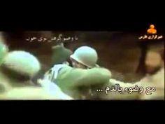 انشودة ايرانية ثورية عن الشهداء رائعة مترجمة  (القلادة) معراجى ها