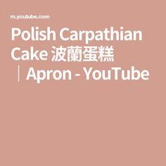 Polish Carpathian Cake 波蘭蛋糕 |Apron - YouTube Russian Recipes, Italian Cooking, Pain, No Bake Cake, Holiday Recipes, Cheesecake, Polish, Sweets, Recipes