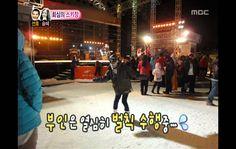 우리 결혼했어요 - We got Married, Lee Sun-ho, Hwangwoo Seul-hye(3) #04, 이선호-황우슬...
