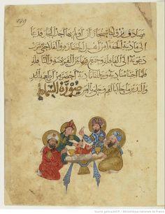 Bibliothèque nationale de France, Département des manuscrits, Arabe 3929 149r