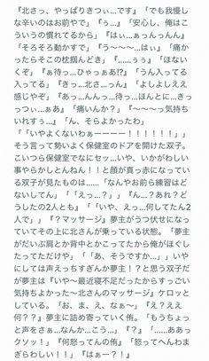 夢 小説 短 編集 ハイキュー