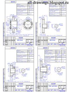 Машиностроительные чертежи: Чертежи БИД станка ВМ127