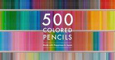 500の色。500のなまえ。集めよう、しあわせの500色。FELISSIMO 500色の色えんぴつ販売サイト。