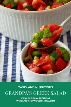 Try this easy chopped vegetable salad recipe. It's easy, kids will love it, and it does well at picnics, pot lucks, and BBQs. Just a few ingredients - and the salad is easily customizable. Whenever you can get fresh, ripe tomatoes, think of making this and you'll always have a hit on hand for family and company.