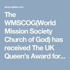 The WMSCOG(World Mission Society Church of God) has received The UK Queen's Award for Voluntary Service 2016. How has the World Mission Society Church of God received this award by passing the procedure for assessment and selection? Among a total of 193 recipients, charities, social enterprises and voluntary groups, the World Mission Society Church of