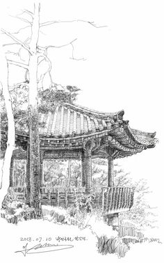 종로구 혜화동뒷산 낙산공원 팔각정. Asian Landscape, Landscape Sketch, Landscape Drawings, Cityscape Drawing, Sketch Painting, Ink Painting, Pencil Drawings Of Nature, Cool Drawings, Drawing Sketches