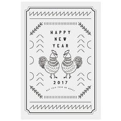 【年賀状】なかよし Japanese Branding, New Year Card Design, Graphic Prints, Graphic Design, Bubble Style, Japanese Artwork, New Years Poster, Card Book, Word Design