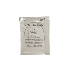 Dental orthodontic niti archwires colored arch wire color wires