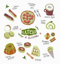 All about Matcha desserts 레시피일러스트 엽서세트를 블로그에서 깜짝 판매�...