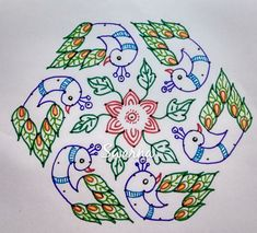 Indian Rangoli Designs, Small Rangoli Design, Cat Videos For Kids, Rangoli With Dots, Cat Gif, Collection, Art, Art Background, Kunst