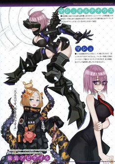 As Valentines approaches, one of my favourite short comics Fate Characters, Fire Emblem Characters, Fantasy Characters, Character Concept, Character Art, Character Design, Fate Servants, Thicc Anime, Fate Anime Series