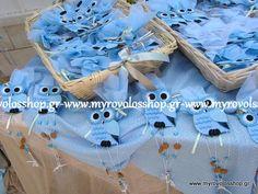 Θέμα Κουκουβάγια Μπλέ | Myrovolos Shop