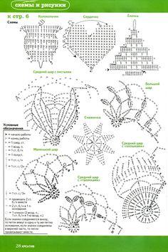 51b31dbe5aebfba68fbac0acf0e98de8.jpg (Изображение JPEG, 1200×1800 пикселов) - Масштабированное (47%)
