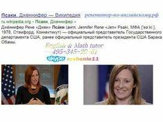Уроки английского языка онлайн Перемирие Чапаева и Псаки Сааки. http://youtu.be/HwOfmFQqdPgУроки английского языка от псаки Language: English  Country: Russia  Урок английского языка (English Lesson) - Past Perfect on YouTube
