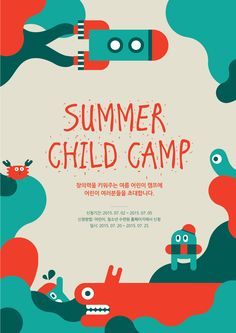 Carteles Creativos, Tipos Carteles, Ejemplos Carteles - Unique Summer Camp Marketing Poster Example //   Business Poster Examples, Creative Poster Examples, Marketing Poster Examples, Poster Examples
