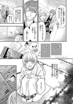 Ikemen sengoku manga Vol. 1 - page 55