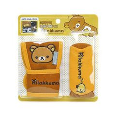 Rilakkuma Car Gear Shift Brake Cover Vehicle Accessories Brand New | eBay