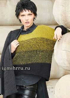 В городском стиле. Свободный полосатый пуловер из разных видов пряжи. Вязание спицами