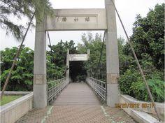 Taitung Travel Guide - VirtualTourist