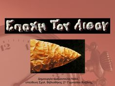 προϊστορία by Diamantoula Naka via slideshare History, Historia