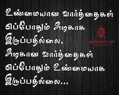 So true my dear!