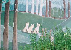 北きつね牧場 : 北見市, 北海道