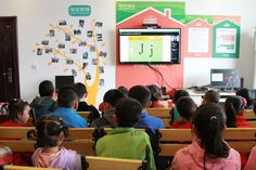 Shangzhou is the pioneer at Internet education area.The kids are learning English on the Internet.Which is a more convenient way for them.