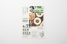 flyerのデザイン|openers