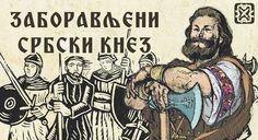 Заборављени србски кнез