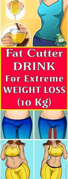 Fat Cutter Drink –For Extreme Weight Loss (10 Kg)
