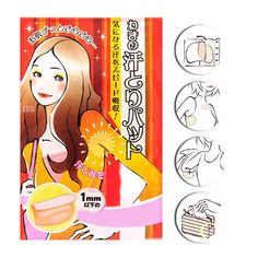 Fashion Effectively Absorb Sweat Ultra-thin Absorbent Underarm Antiperspirant Stickers HB-0186