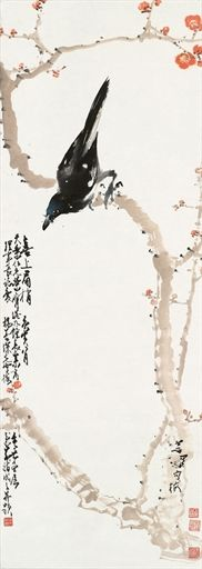 """""""Bird and Flowers"""" painting by Zhao Shao'ang"""