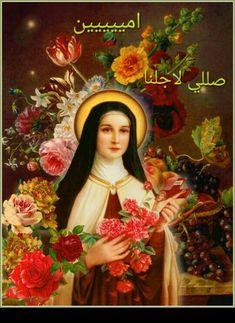 "Therese of the Child Jesus, Therese of Lisieux."" A Flower for Every Day and Catholic Art, Catholic Saints, Patron Saints, Roman Catholic, Religious Pictures, Religious Icons, Religious Art, Jesus Pictures, Sainte Therese De Lisieux"