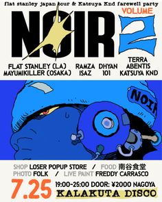 "fredbread: ""come thru if you're in Japan. I'll be painting, lotta beats, lotta food. Kalakuta Disco in Nagoya. Graphic Design Posters, Graphic Design Illustration, Graphic Design Inspiration, Typography Design, Brochure Layout, Corporate Brochure, Brochure Design, Brochure Template, Magazine Layout Design"