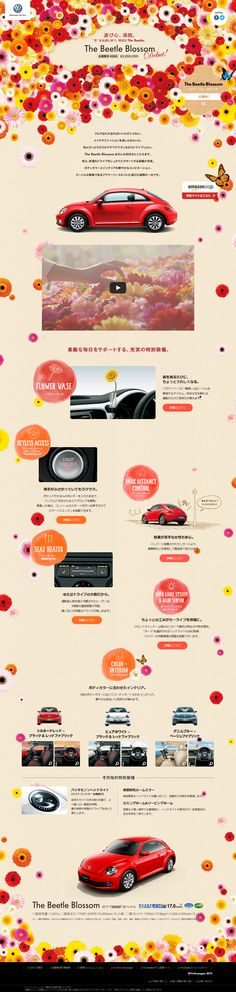 Volkswagen. The Beetle blossom. (More design inspiration at www.aldenchong.com) Website Layout, Web Layout, Layout Design, Typography Layout, Ui Web, Japan Design, Site Design, Web Design Inspiration, Design Reference