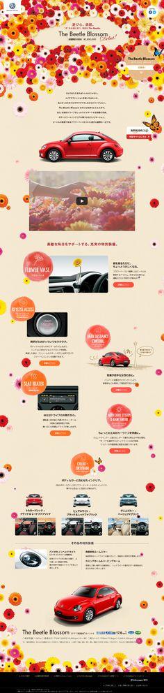 Volkswagen. The Beetle blossom. (More design inspiration at www.aldenchong.com)