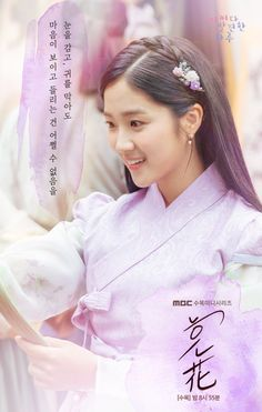 """[Photos] Special Posters and New Stills Added for the Korean Drama """"Extraordinary You"""" @ HanCinema :: The Korean Movie and Drama Database Korean Actresses, Actors & Actresses, Kim Ro Woon, Mbc Drama, Kim Young, W Two Worlds, Kim Sejeong, Kdrama Actors, New Poster"""