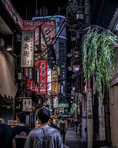 #tokyo hashtag on Instagram • Photos and Videos Tokyo Skytree, Tokyo Ghoul, Snoopy Museum Tokyo, Tokyo Marui, Visit Tokyo, Tokyo Streets, Tokyo Travel, Old Ones, The One