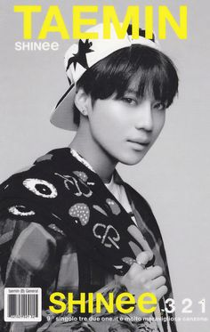Lee Taemin 이태민 is the main dancer of the group. Born July 18, 1993 making him the maknae 막내