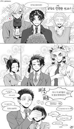 Anime Demon, Manga Anime, Anime Art, Slayer Meme, Fantasy Art Men, Familia Anime, Mini Comic, Demon Hunter, Dragon Slayer
