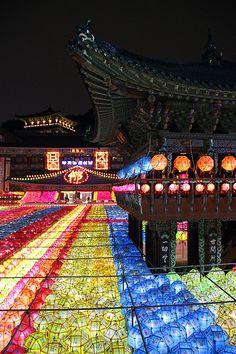 Samgwangsa Temple Under a Blanket of Lanterns | Busan, Korea