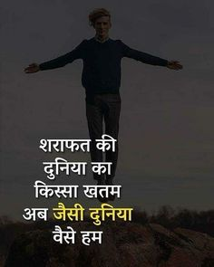 Image may contain: 1 person, standing, text, outdoor and nature Hindi Attitude Quotes, Attitude Quotes For Boys, Hindi Quotes On Life, Good Thoughts Quotes, Motivational Quotes Wallpaper, Motivational Picture Quotes, Love Picture Quotes, Inspirational Quotes, Chanakya Quotes