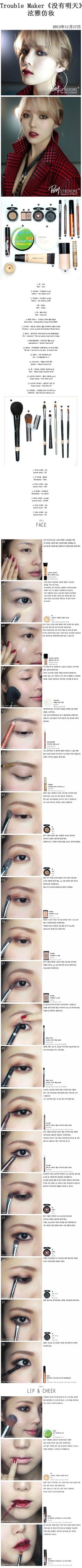 Hyuna trouble maker make up inspire Asian Make Up, Korean Make Up, Eye Make Up, Pony Makeup, Cute Makeup, Makeup Looks, Makeup Inspo, Makeup Inspiration, Beauty Makeup
