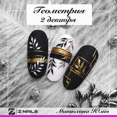 Do for mom Beautiful Nail Art, Gorgeous Nails, Pretty Nails, Nail Art Designs Videos, Nail Designs, Nails 2018, Elegant Nails, Bling Nails, Flower Nails