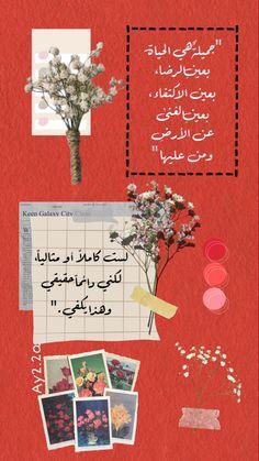 Beautiful Quran Quotes, Quran Quotes Love, Beautiful Arabic Words, Islamic Love Quotes, Islamic Inspirational Quotes, Arabic Quotes, Words Quotes, Happy Wallpaper, Iphone Wallpaper Quotes Love