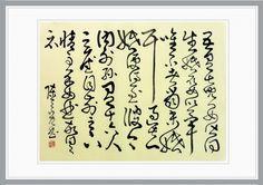 書法草書---王羲之十七帖---18.兒女帖